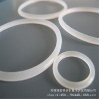 丁腈氟胶O型密封橡胶圈工厂 防爆氢化丁晴O型圈批发