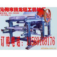 供应造纸机,纸加工机械