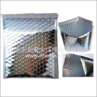 供应优质银色镀铝膜复PE气泡膜袋 铝箔气泡信封袋 泡泡铝膜袋
