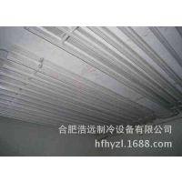 供应杭州冷库安装制冷设备配件空调安装冷库设备保鲜冷库