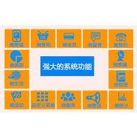 微信微官网微商城微会员十八微行业开发,可定制需求开发