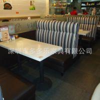 【工程花絮十六】家家乐港式餐厅家具 中高档香港餐厅桌子定做