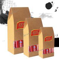 生产加工干果包装盒 五谷杂粮礼品盒 食品礼盒 纸盒印刷图设计