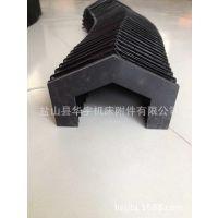 华宇厂家直供异形风琴防护罩 直线导轨防护罩 皮老虎