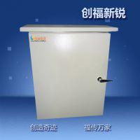 CFXR电器设备 厂家供应 景观灯照明箱 配电柜配电箱 低压开关柜
