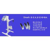 大字符喷码机,钢管喷码,水泥,化工,上海喷码机生产厂家