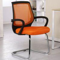 办公椅会议椅座椅家用电脑椅网吧椅子靠背老板椅 网椅弓形椅职员