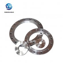 铝法兰 乾胜牌铝材质法兰DN32PN1.6 板式平焊