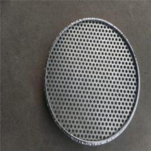旺来不锈钢冲孔网 圆孔吸音板 厂区隔音声屏障加工定制