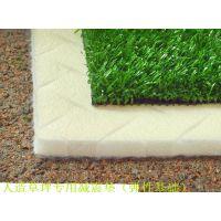 华迈供应专业足球场人造草坪10mm厚减震垫弹性基础 吸震垫 缓冲垫 三维减震垫 合成材料缓冲垫