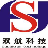 东莞市双航电子科技有限公司