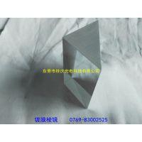桂庆光电生产手机检测镀膜三棱镜
