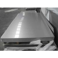 供应 316不锈钢卷板 316L不锈钢薄板 镜面不锈钢板 规格齐全