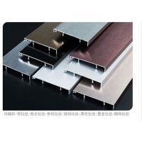 铝合金踢脚线 实木地板地砖瓷砖地脚线 墙脚线 脚踢板 拉丝 环保