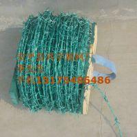 海润直销优质涂塑刺绳PVC喷塑刺绳