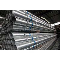 广西热镀锌钢管的价格和规格表