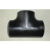 丹东碳钢三通,沧圣管件(优质商家),碳钢三通全国畅销