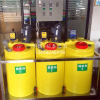 厂家直销800L塑料加药箱 加药水箱带搅拌装置 水处理加药箱