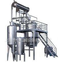 供应动态热回流提取浓缩机组 多功能提取浓缩设备