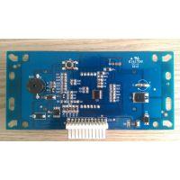 净水器控制板、QZC0041