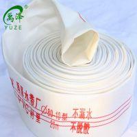 禹泽供应3寸优质水泵输水管 农业灌溉喷灌水带水管 涤纶丝带皮 抗老化