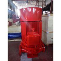 泉柴电动机消防泵选型XBD7/51.9-150L-250IA边立式消火栓泵