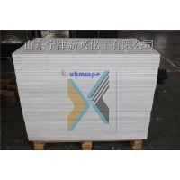 新兴专业生产高分子聚乙烯板 自产自销品质有保证