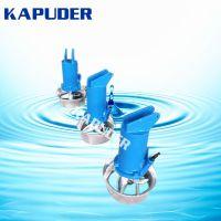 潜水搅拌机如何选型?南京凯普德提供高速混合搅拌器选型指导