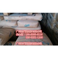 Imerys美国益瑞石CELITE 503Z 食品添加剂 硅藻土助滤剂,Imerys硅藻土现货批发