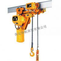 HHBB02-01超低式 2吨3米 环链电动葫芦 单链 宝雕