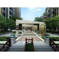 西安住宅区设计报价,西安住宅区设计,观源景观(图)