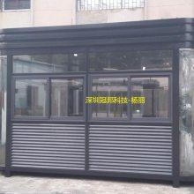 钢结构岗亭生产 活动亭批发 特价钢结构方形岗亭成品 优质活动亭销售