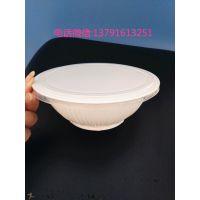 一次性条形带盖方便面碗、快餐打包碗、米线碗