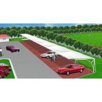自行车棚设计 组合式户外膜结构停车棚 小区pvc商场自行车雨棚