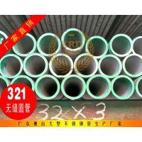 美标SUS321材质耐磨无缝不锈钢管 执行标准ASTM A312