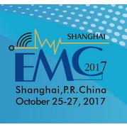 EMC/China 2017第十六届国际电磁兼容暨微波展览会