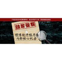 在北京学web前端发展好吗?