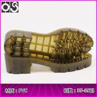 华塑鞋材 耐磨优雅靴子鞋底 防滑柔软PVC凸齿透明水晶鞋底 生产批发 6194#
