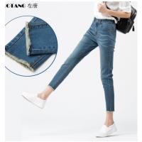 在哪里有低价便宜牛仔裤批发韩版尾货牛仔裤时尚牛仔尾货