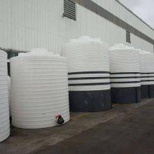 PT型圆柱塑胶储罐 10吨化工储罐供应商 橡塑化工容器厂家直销