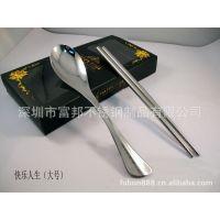 供应高档不锈钢勺 勺筷套装 创意鱼尾勺筷二件套