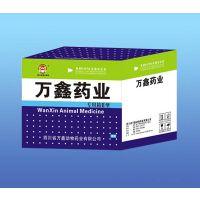 供应河南郑州价格最实惠的兽药包装印刷厂