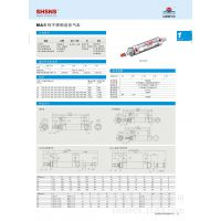 SHSNS山耐斯MA32*50 气缸 台湾亚德客型 不锈钢迷你气缸