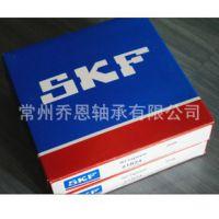瑞典SKF原装进口轴承/高速轴承/推力球轴承/三片平面轴承 51209