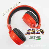 新款蓝牙耳机 发光耳机 led手机耳机