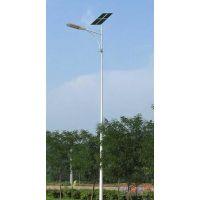 10米太阳能路灯 太阳能路灯价格 热销太阳能