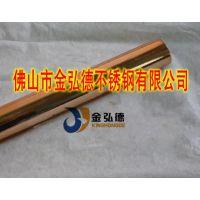 方形玫瑰金不锈钢方管外径100方管 厚度齐全 亮光304#不锈钢方管
