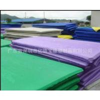 EVA制品 EVA材料 彩色EVA,哪里有生产厂家?