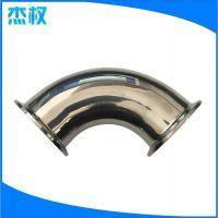 厂家批发 焊接式弯头 不锈钢卫生级加长弯头 镜面食品级焊接