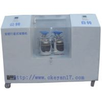 XQM2-2L型行星球磨机,北京球磨机